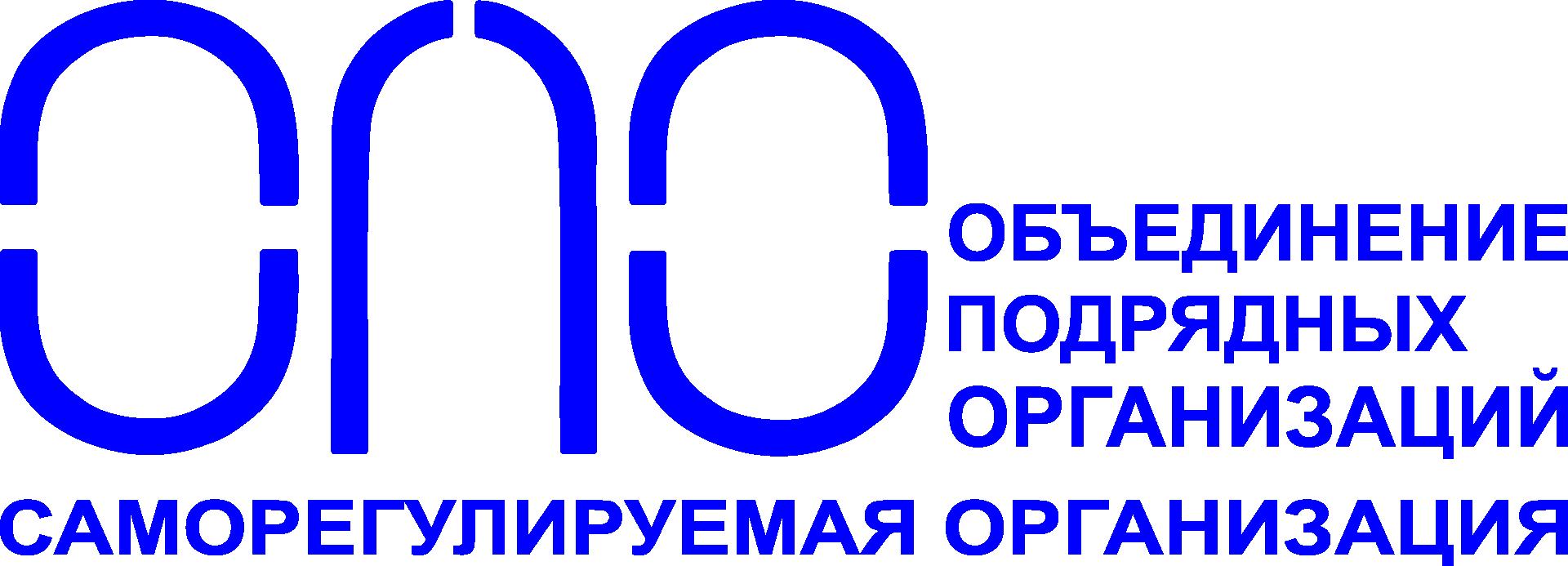 """Ассоциация """"СРО """"ОПО"""""""